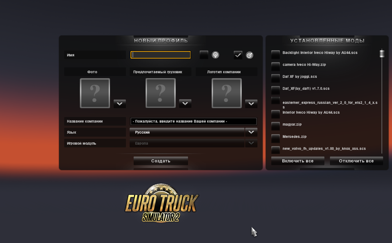 регистрация в euro truck