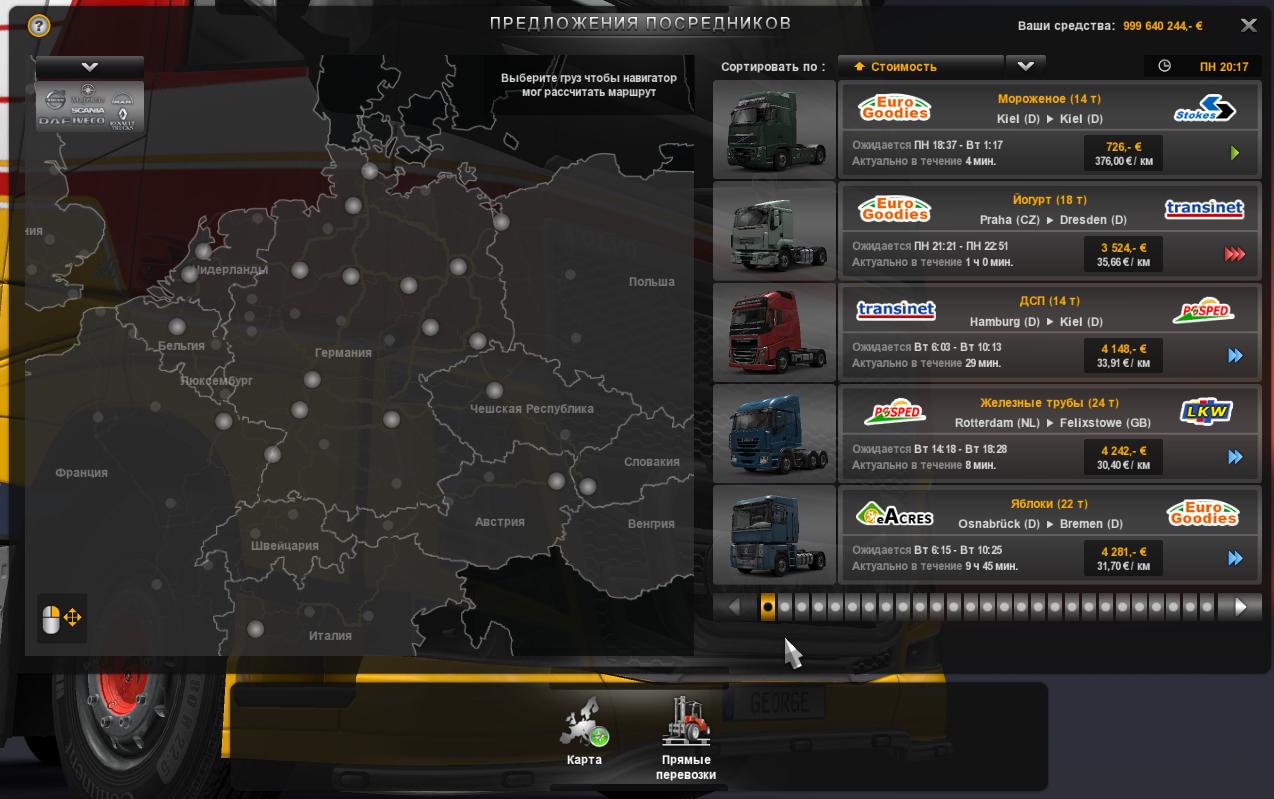 заказы агенств в Euro Truck Simulator 2