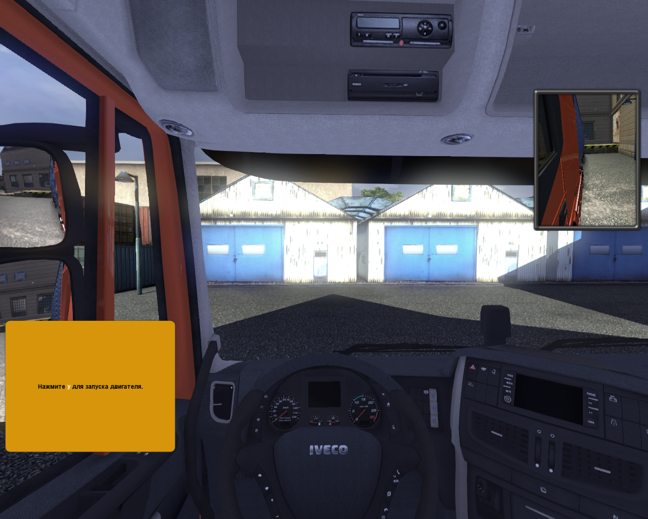 вид кабины в Euro Truck Simulator 2
