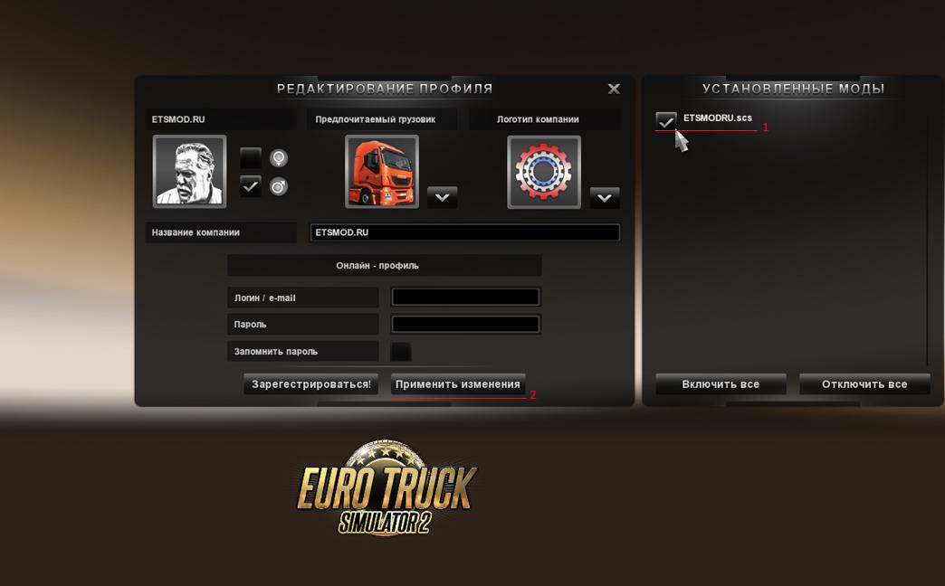 как установить моды в Euro Truck Simulator 2